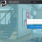 Новый дизайн Posterok.com