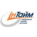 Доставка в Крым, Луганск, Донецк