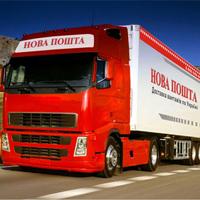 Стоимость доставки Новая Почта и АвтоЛюкс