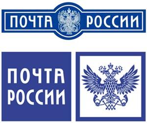 Почтовый перевод для жителей России
