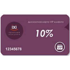 The discount card of VIP client
