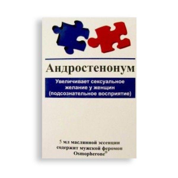 АНДРОСТЕНОНУМ с феромоном Osmopherone, 1 мл.