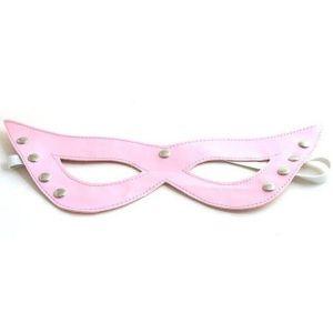 The gentle pink masquerade mask. Артикул: IXI13566