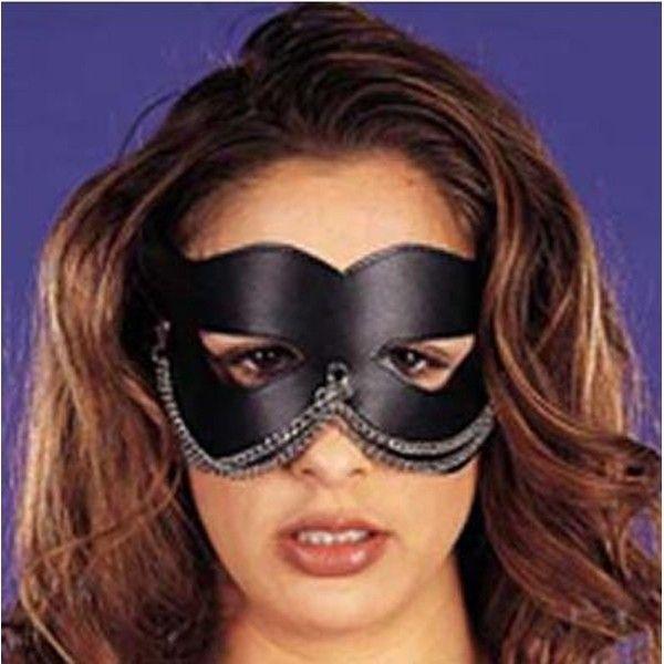 РАСПРОДАЖА! Черная маска кошки