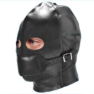 РАСПРОДАЖА! Кожаная черная маска