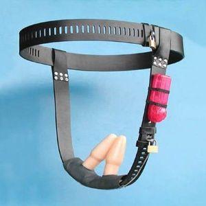 Black female chastity belt. Артикул: IXI14027