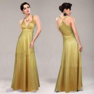 РАСПРОДАЖА! Вечернее платье - Горчица - Вечерние платья