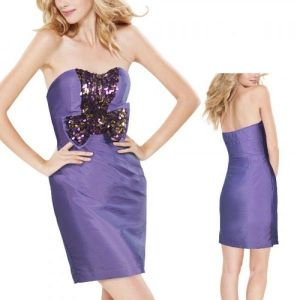 РАСПРОДАЖА! Изысканное фиолетовое платье