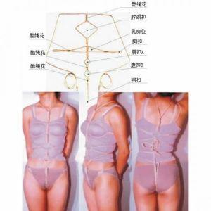 Rope costume - Рµ001. Артикул: IXI15939