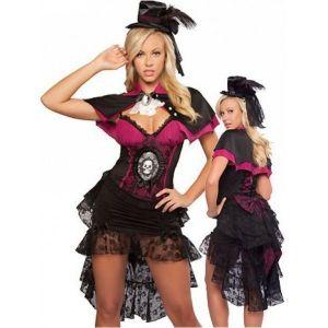 Прекрасный костюм - Карнавальные костюмы