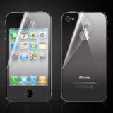 РАСПРОДАЖА! Матовый протектор для iPhone 5 по оптовой цене