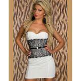 РАСПРОДАЖА! Коктейльное платье по оптовой цене