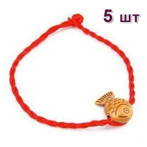 РАСПРОДАЖА! Красная нить с рыбкой, счастливый браслет, 5 шт