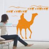 РАСПРОДАЖА! Виниловая наклейка - Оранжевые верблюды по оптовой цене