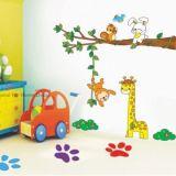 Виниловая наклейка - Детские животные цена фото