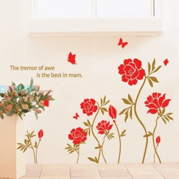 Виниловая наклейка - Красные цветки