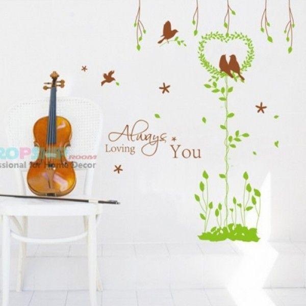 Виниловая наклейка - Травичка с птичками