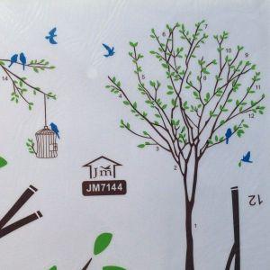 РАСПРОДАЖА! Виниловая наклейка - Дерево, клетка и птички - Интерьер, декор