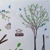 РАСПРОДАЖА! Виниловая наклейка - Дерево, клетка и птички по оптовой цене