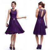 РАСПРОДАЖА! Платье с вырезом на спине фиолетовое по оптовой цене