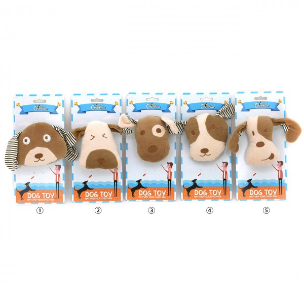 SALE! Toy for dog Puppy fabric. Артикул: IXI29008