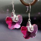 РАСПРОДАЖА! Серебряные серьги-бабочки по оптовой цене