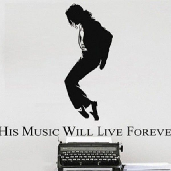 ��������� �������� - Michael Jackson - His music will live forever