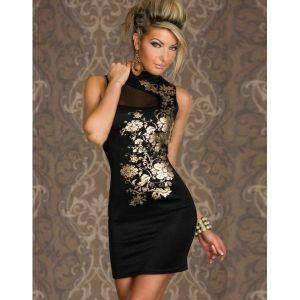 Облегающее платье черное - Платья