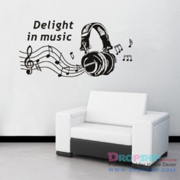 Виниловая наклейка - Delight in music