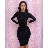 Двухцветное облегающее платье по оптовой цене