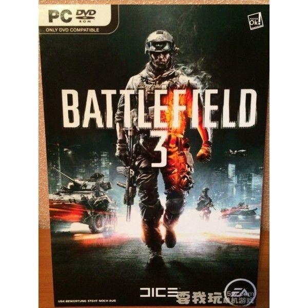 РАСПРОДАЖА! Постер жесткий Battlefield 3