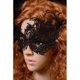Кружевная черная маска для ролевых игр по оптовой цене