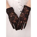 Роскошные женственные перчатки