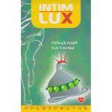 Презервативы Intim Lux Поцелуй Сатаны, 1 шт