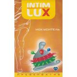 Condoms Intim Lux Tempter, 1 piece
