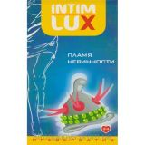 Condoms Intim Lux Flame of innocence, 1 piece