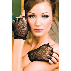 Short gloves with open fingers. Артикул: IXI43828