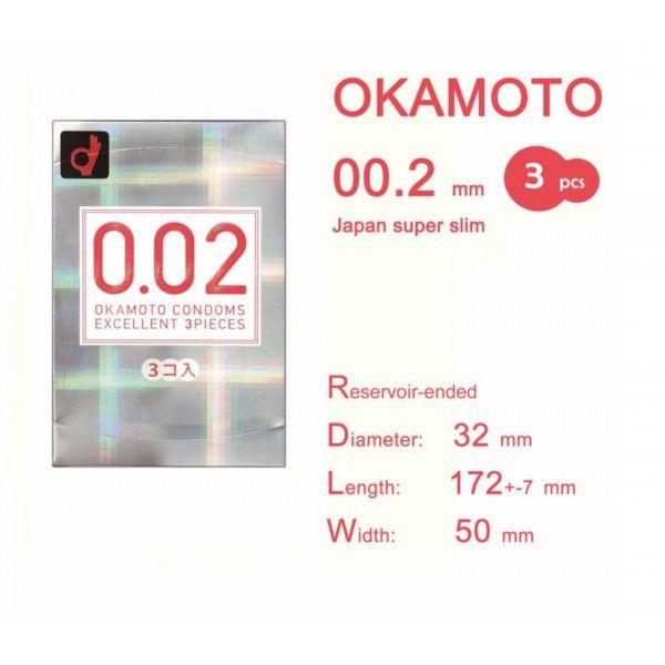 Super thin condom OKAMOTO 0.02 mm, 3 PCs. Артикул: IXI48753