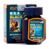 USA Black Gold или «Американское черное золото», для потенции 16 таблеток
