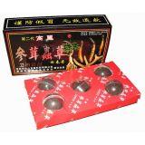РАСПРОДАЖА! жевательные шарики хуэй чжун дан, 5 шт по оптовой цене