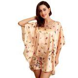 Women Butterfly Print Sleepwear Beige