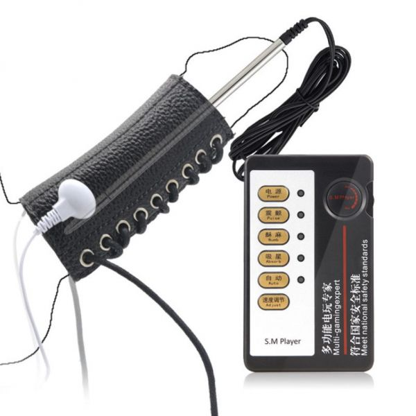 BDSM (БДСМ) - Electro-sex PU Ring + Metal Penis Plug