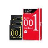 Презервативы ультратонкие Okamoto Zero One 0.01 по оптовой цене