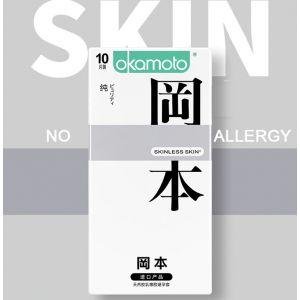 Презервативы ультратонкие Okamoto No Allergy, 10 шт