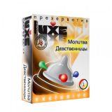 Презерватив Luxe Exclusive - Молитва девственницы, 1 шт