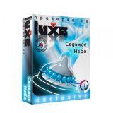 Презерватив Luxe Exclusive - Седьмое небо, 1 шт