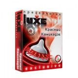 The Exclusive Luxe condoms Red kamikaze 1 PC