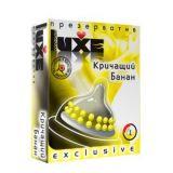 Презерватив Luxe Exclusive - Кричащий банан, 1 шт по оптовой цене
