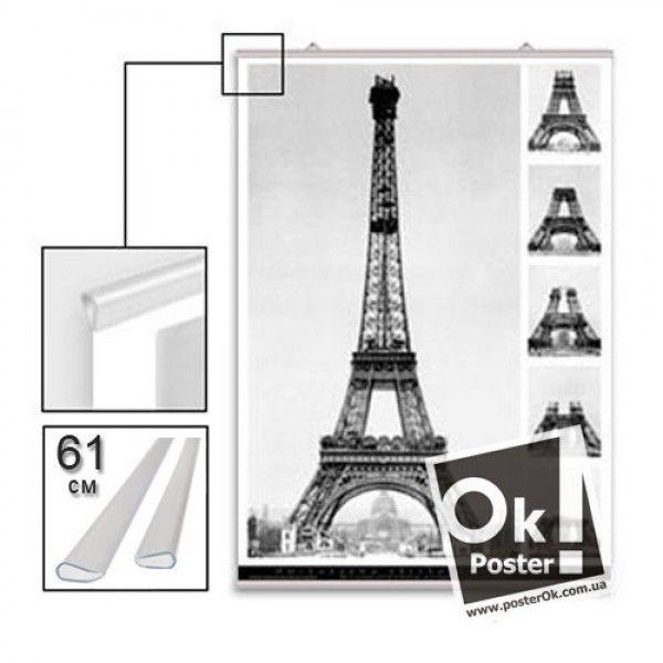 Крепления для постеров, 61 см (прозрачные)